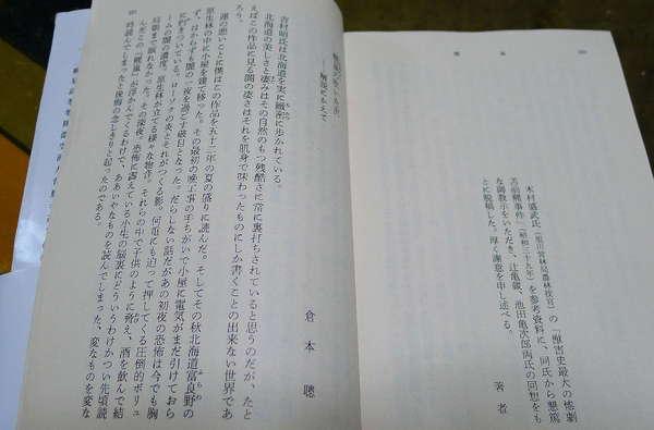 本2.jpg